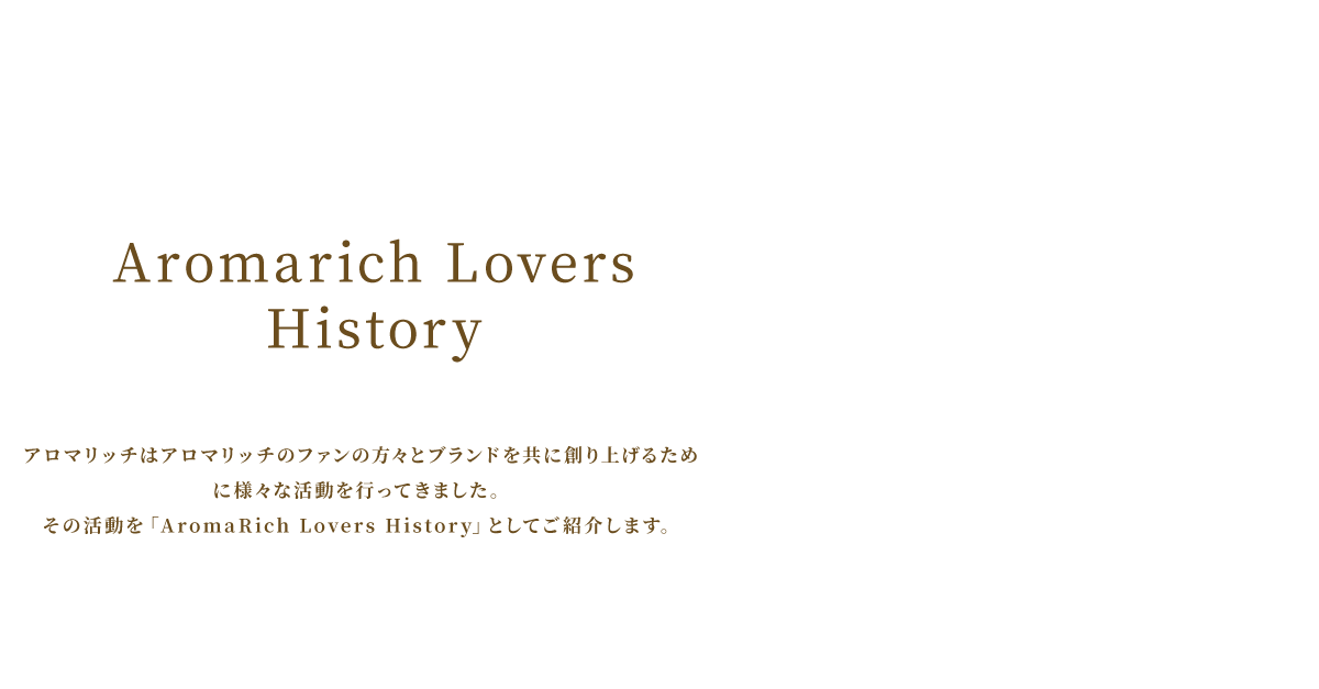 AromaRich Lovers Community